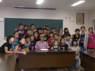 福留功男の画像 p1_8